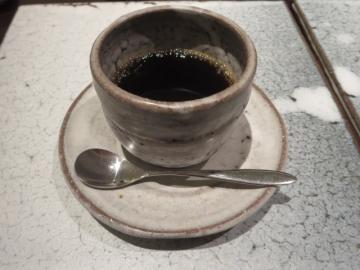 POP COFFEE