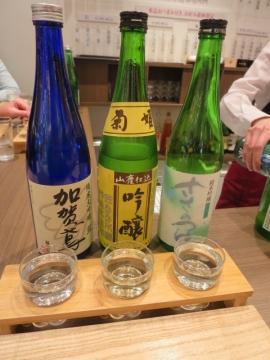 石川セット 1620円