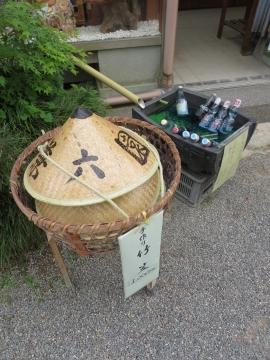 江戸町通りで売られていた竹笠 1000円