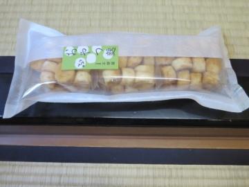 おやつ麩 681円(税込)