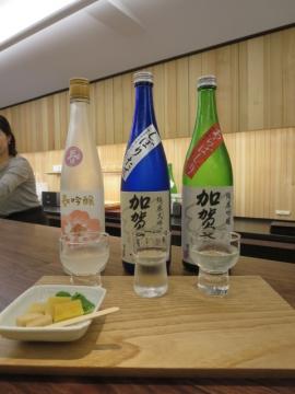 季節酒三種飲み比べ 1200円(税別)