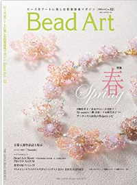 bead-art-12_20150221094800047.jpg