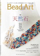 beads-art-.jpg