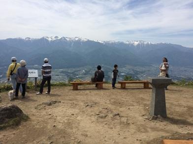 人馬形山 3