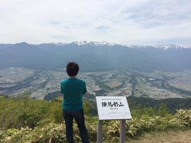 陣馬方山(1)