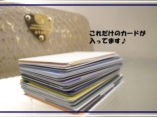 R0019201ブログ