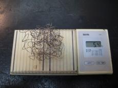 silver-wire 5.4g