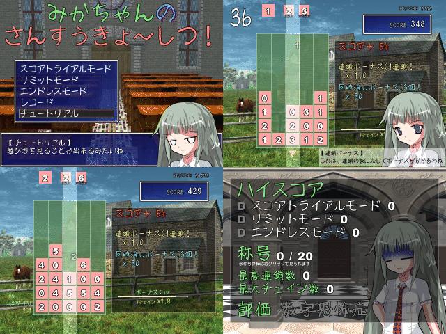 ScreenShot_2015_0223_02_04_00_new_0000.png