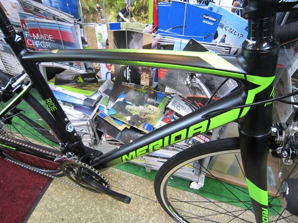 merida-ride200_1.jpg