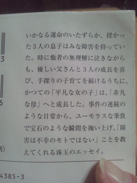 moblog_94a88d19.jpg
