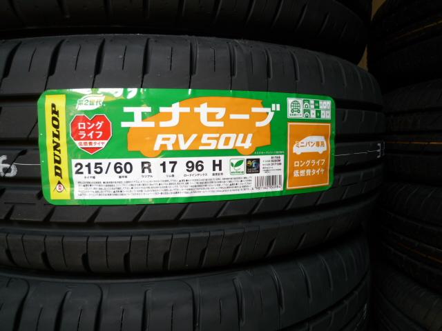 P1210710.jpg