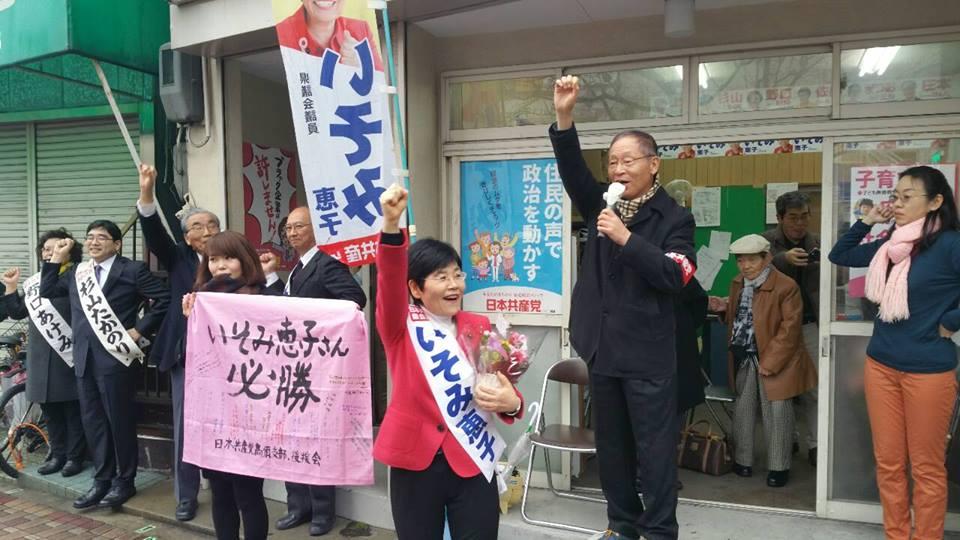 15-03-01ガンバロー