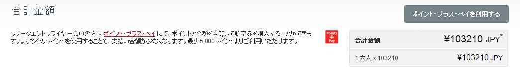bne2.jpg