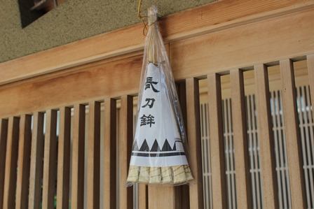 祇園祭 粽