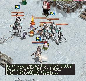 0801雪山pt