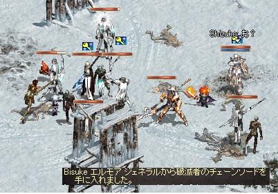 0801雪山pt2