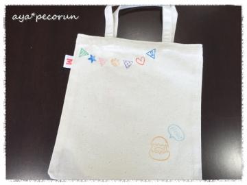 寿都レッスン 2015年5月24日完成作品③-2