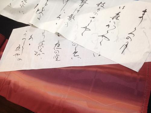2015-mashironotsuki-m.jpg