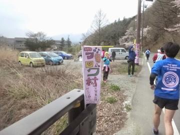 2015チャレ富士ブログ村エイド