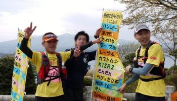 2015チャレ富士幟前