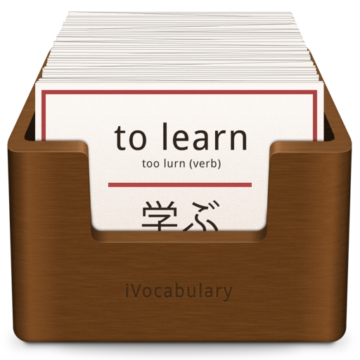iVocabulary 3