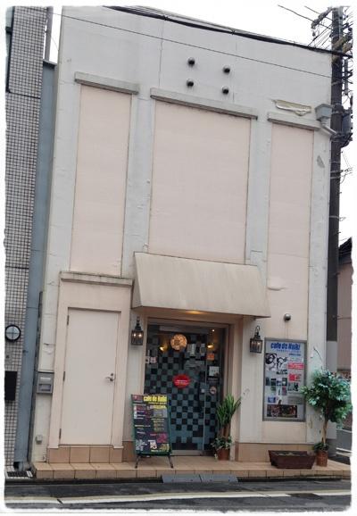 Cafe de Naiki