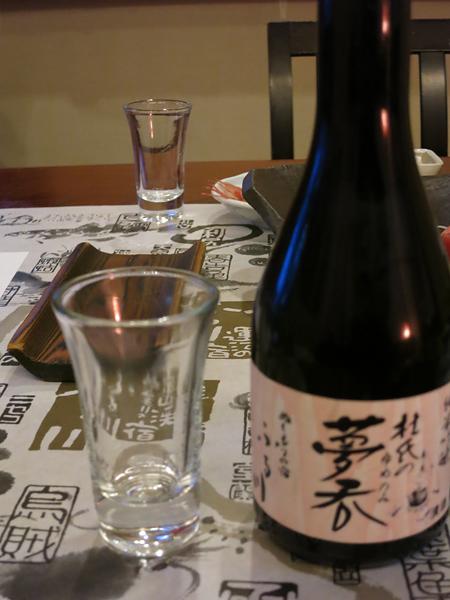ふる川 日本酒