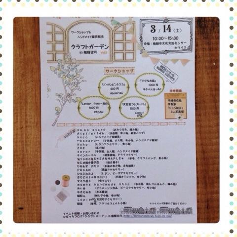 sp-049646800s1423095092.jpg