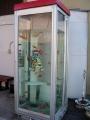 150124郡山やなぎまち商店街の金魚電話ボックス.1