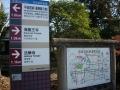 150124奈良自転車道も終盤.2
