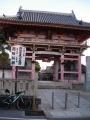 250207西国五番札所葛井寺.1