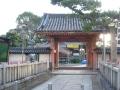 250207西国五番札所葛井寺.2