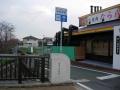 150328三条大路から奈良自転車道へ