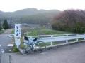 150412蟹満寺横登坂へ