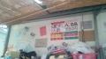 150505梅本商店(猪ラーメン).1