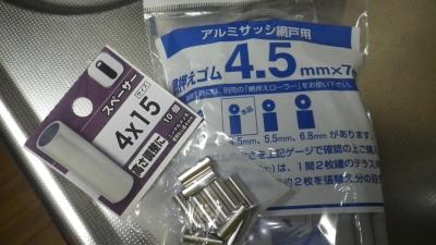 IMGP27977 (1)