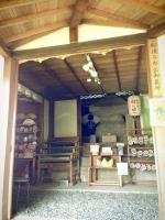 5sokujouinyoichi.jpg