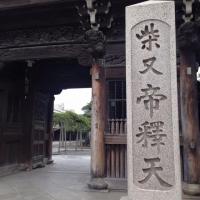 taishakuten_mon.jpg