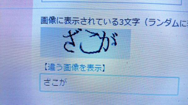 B_BdBU-VIAEp6zJ.jpg