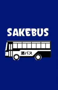 酒バス2015bus