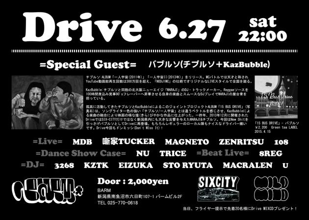 627Drive2.jpg