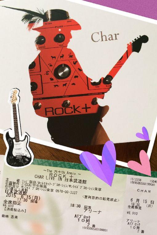 003-Charチケット