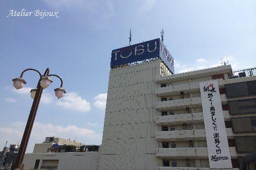 015-東武百貨店