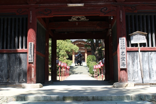 temple-20150426-01.jpg