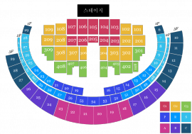 ポール韓国公演座席