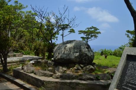 22太陽の石
