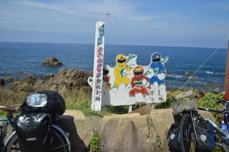 4離島戦隊☆タネガシマン