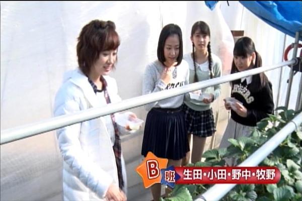 モーニング娘DVDマガジンvol67(その2)_009