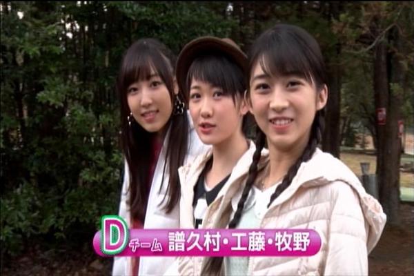 モーニング娘DVDマガジンvol67(その3)_017