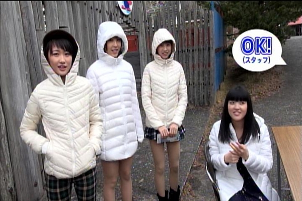 モーニング娘DVDマガジンvol67(その3)_018